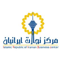 مرکز تجارت ایرانیان
